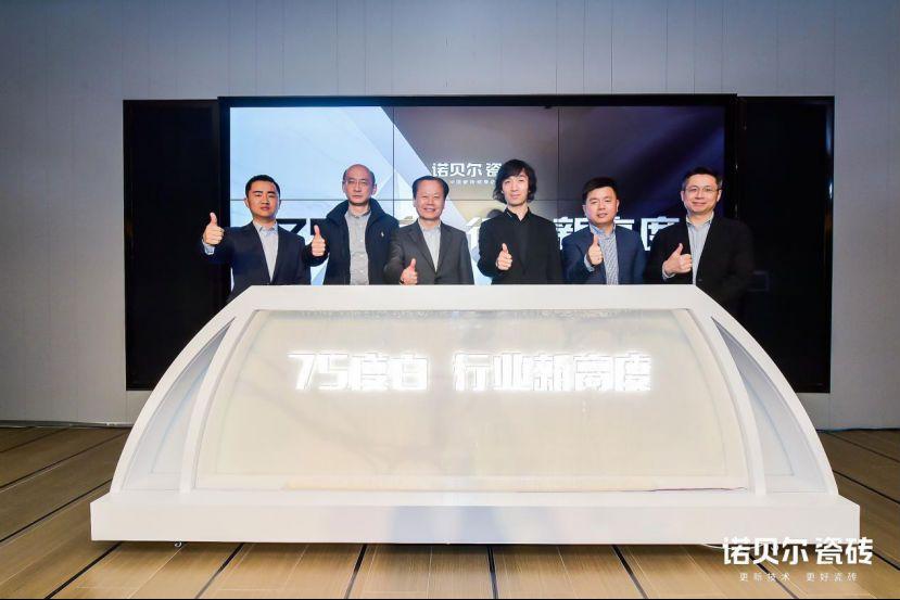 诺贝尔周国跃:超级白大板瓷抛砖将引领行业趋势