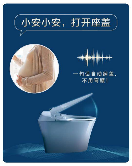 安华卫浴,品牌卫浴,方便,智能马桶