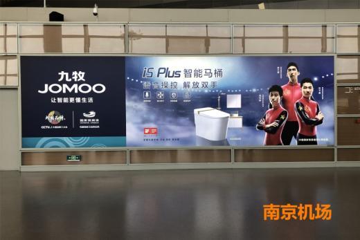 九牧携手中国短道速滑备战冬奥会,展示中国力量