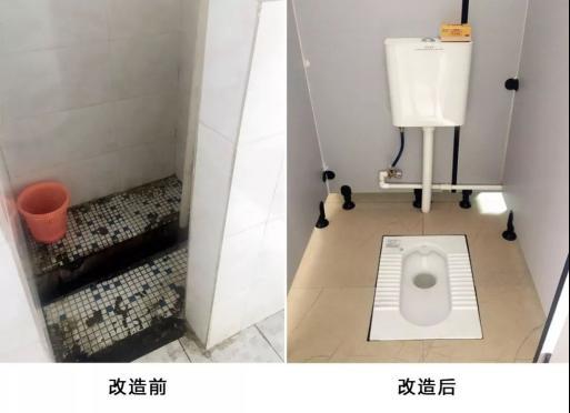 """九牧""""厕所革命""""走进寻乌县桂竹帽中小学"""