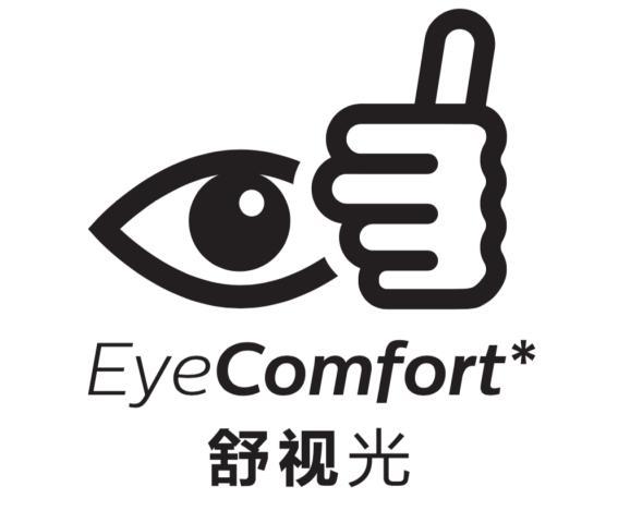 """""""顶间""""艺术定制专属光效 飞利浦悦恒系列评测"""