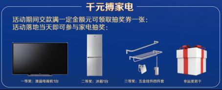 惠及全民|安华卫浴江西首家V9旗舰店盛装开业