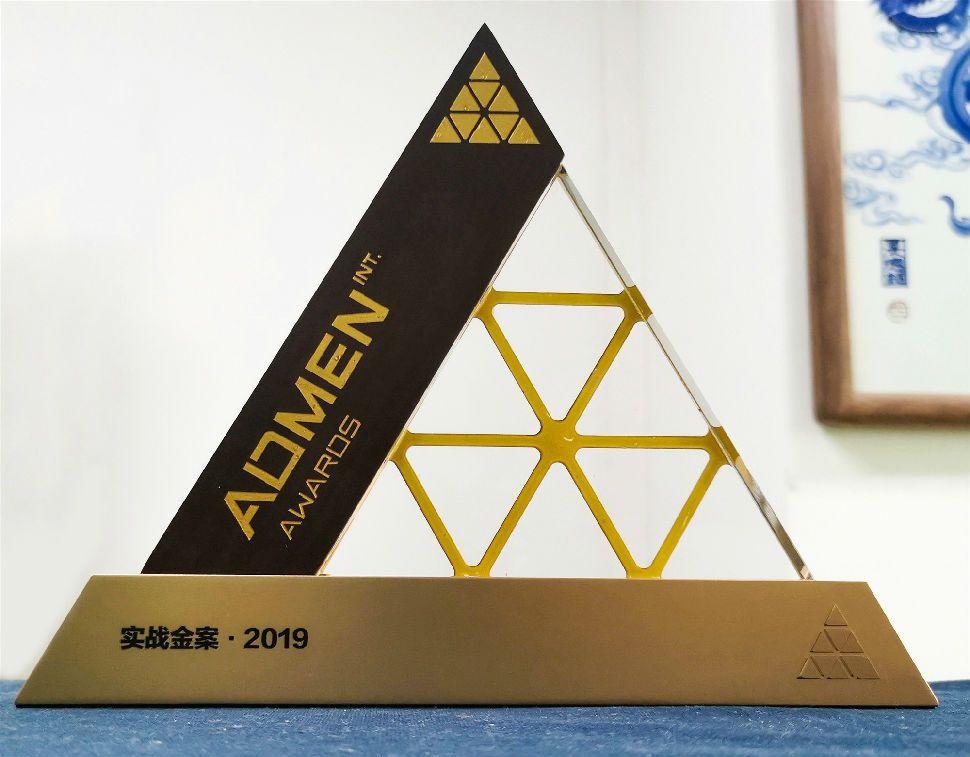 箭牌卫浴再获ADMEN国际大奖!
