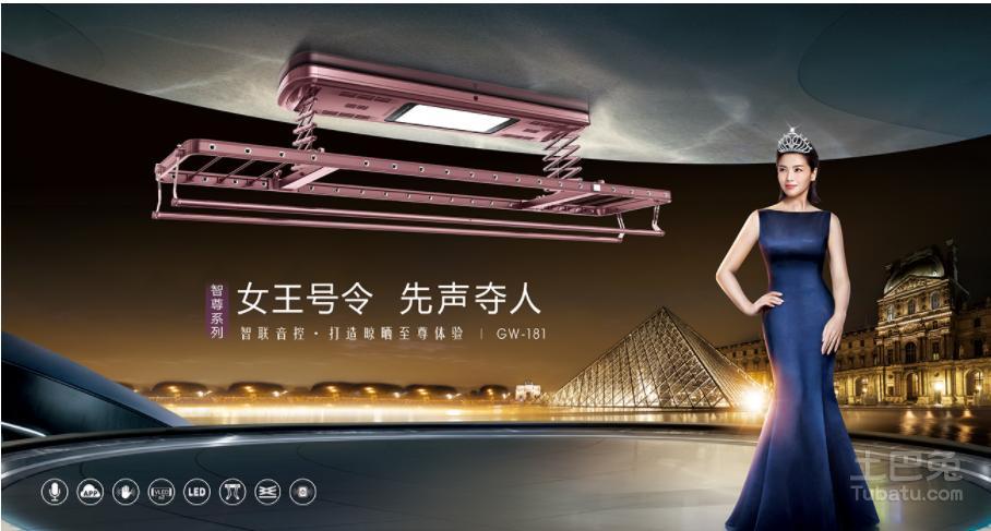 好太太第五届中华晒衣节新国潮,7月8日见分晓