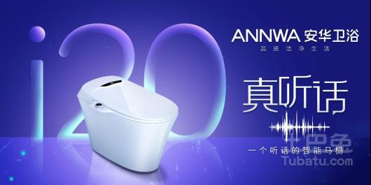 安华卫浴在深圳世茂·前海金融中心的应用