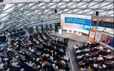 九牧出席第五届欧洲论坛,促消费升级与技术革命