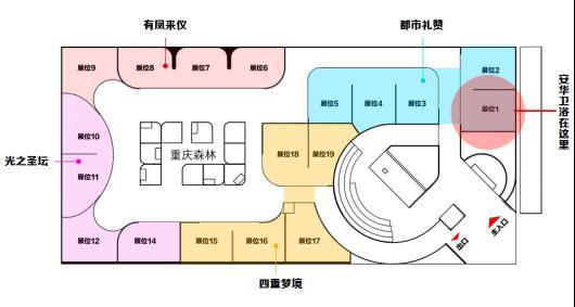 安华卫浴,品牌卫浴,上海DDS展,