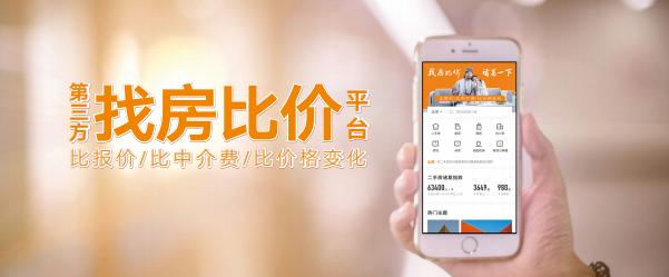 企业微信截图_1570604699425(1).png
