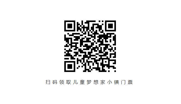 企业微信截图_15730284945810.png