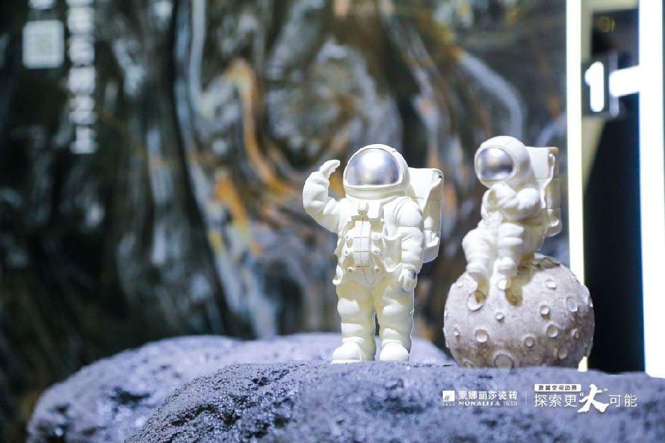 """蒙娜丽莎瓷砖邀请万人参与""""星际探索"""" 前置过滤器"""