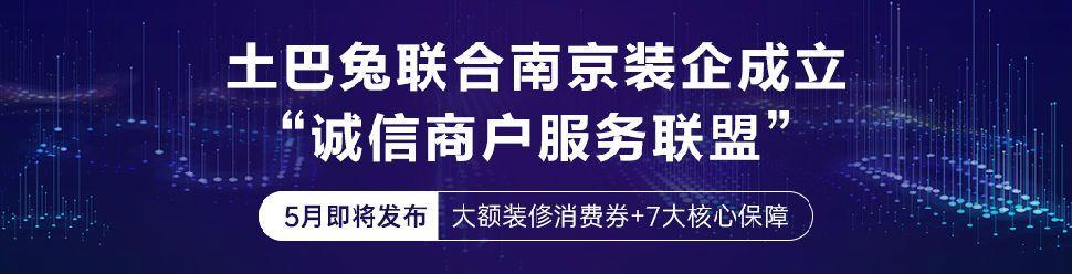 南京5月活动   banner1029x264.jpg