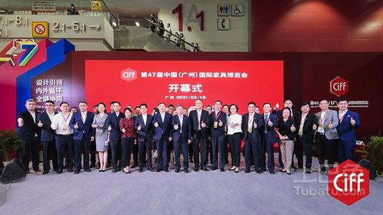 第47届中国家博会(广州)盛大开幕 中央净水器品牌