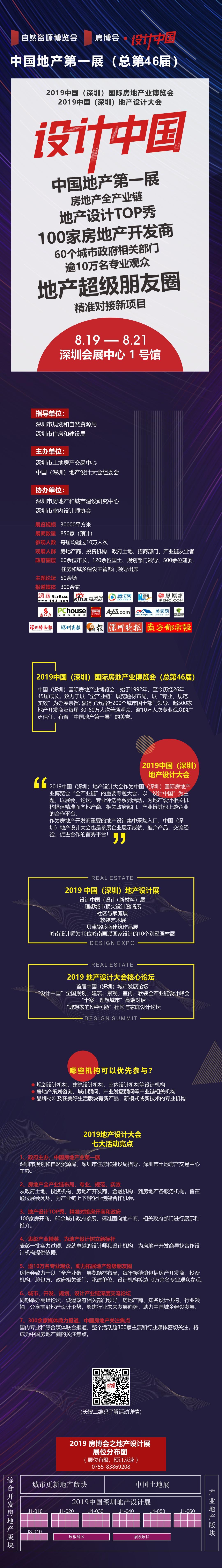 设计中国.jpg