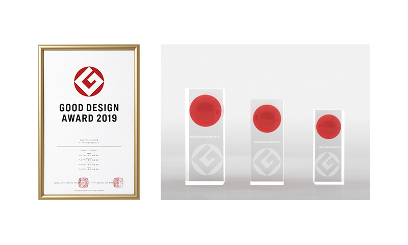 日本 Good Design Awards奖杯