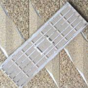 外墙勾缝剂