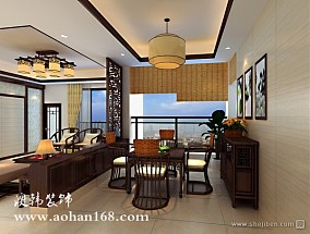 凤岭一号小区三室两厅家庭装修客厅设计效果图
