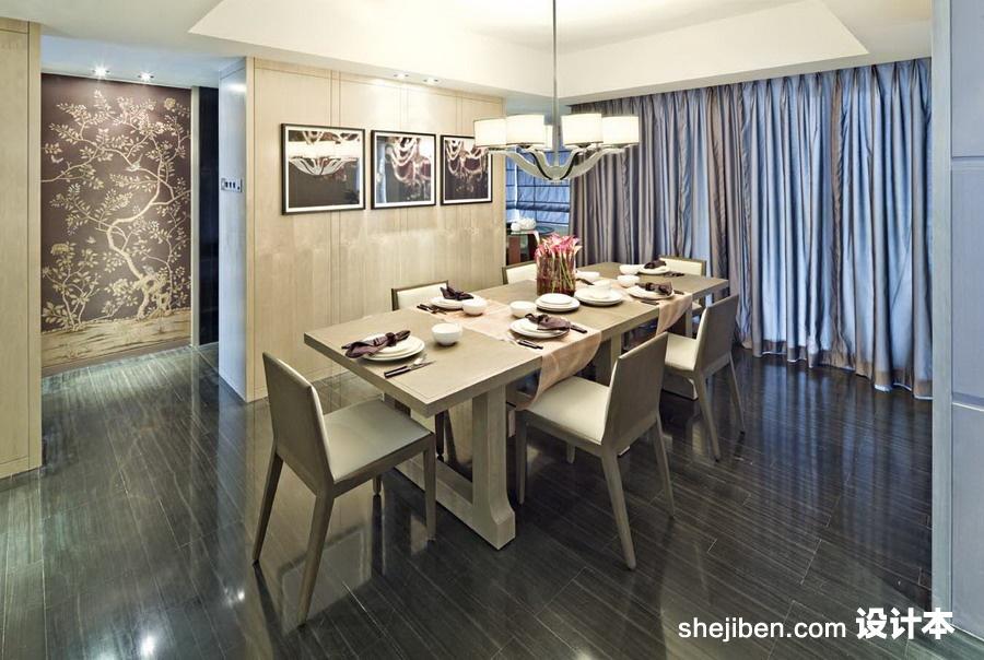 精选96平米3室客厅混搭装修图片欣赏