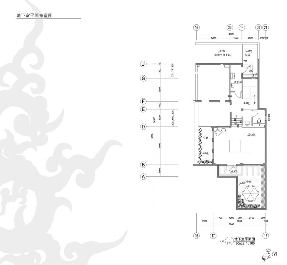典雅69平混搭复式客厅装饰图客厅潮流混搭客厅设计图片赏析