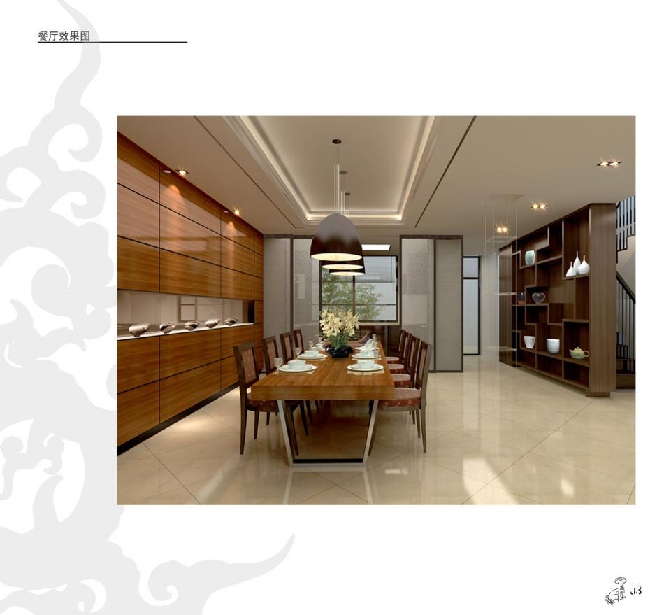 2018精选126平米混搭复式餐厅装修实景图片厨房潮流混搭餐厅设计图片赏析