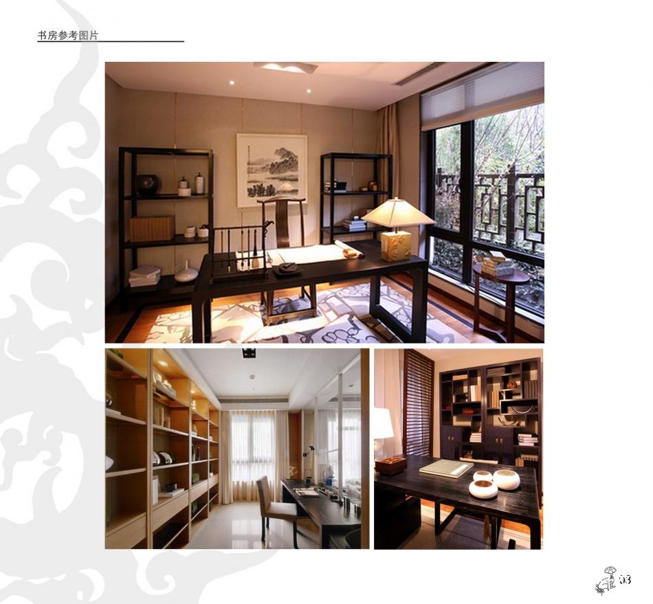 优雅58平混搭复式书房设计效果图功能区潮流混搭功能区设计图片赏析