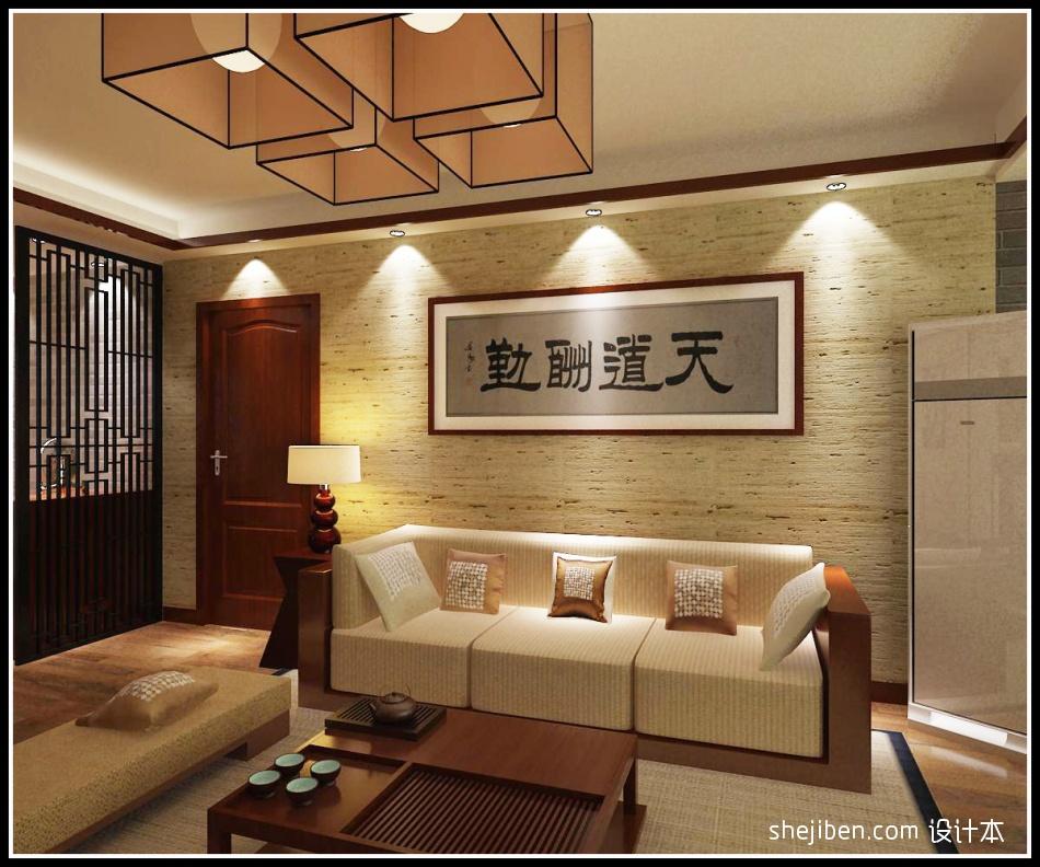 荷塘月色客厅潮流混搭客厅设计图片赏析