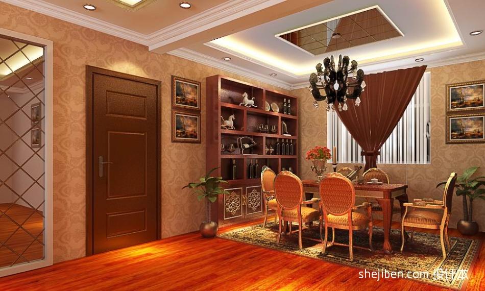 平方三居客厅混搭装修效果图客厅潮流混搭客厅设计图片赏析