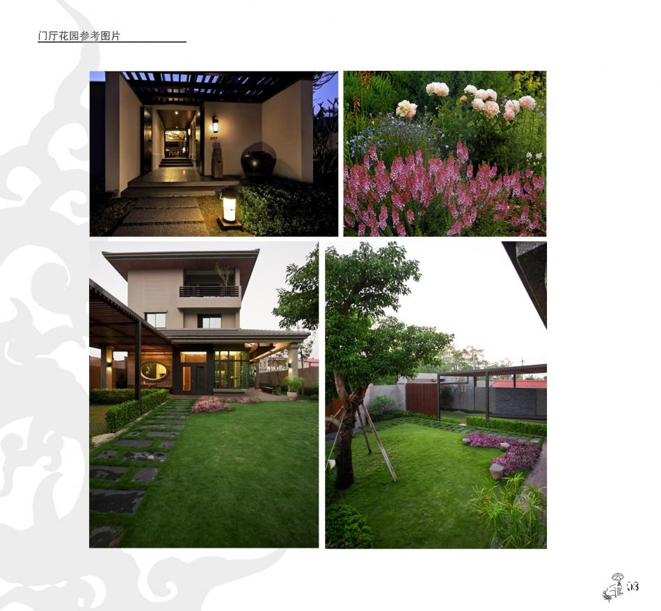 温馨46平混搭复式花园装修效果图功能区潮流混搭功能区设计图片赏析
