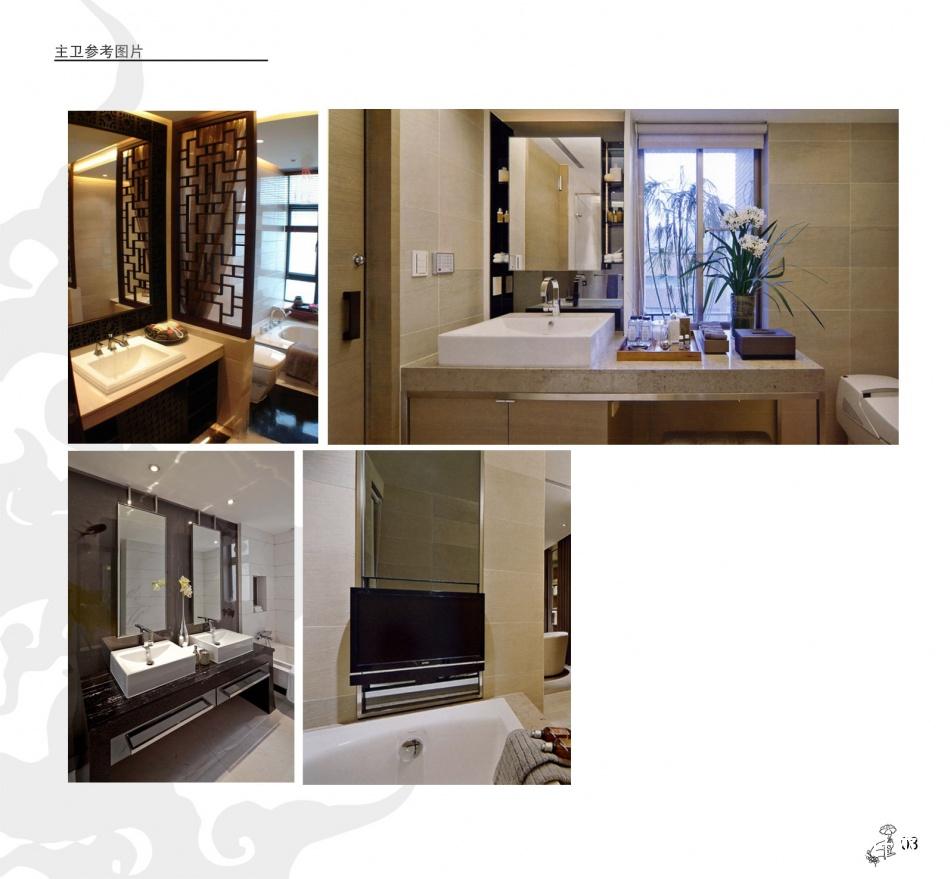 优美82平混搭复式卫生间实拍图卫生间潮流混搭卫生间设计图片赏析
