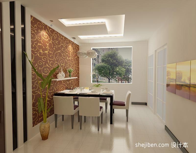 精美82平米混搭小户型客厅装修图客厅潮流混搭客厅设计图片赏析