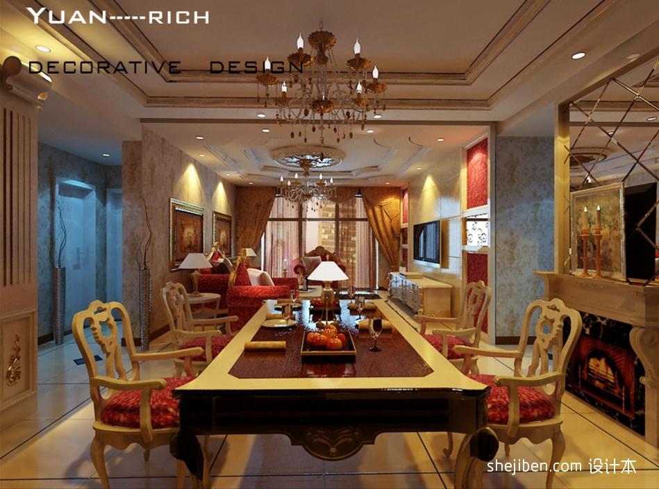 精美混搭3室客厅欣赏图片大全98平客厅潮流混搭客厅设计图片赏析