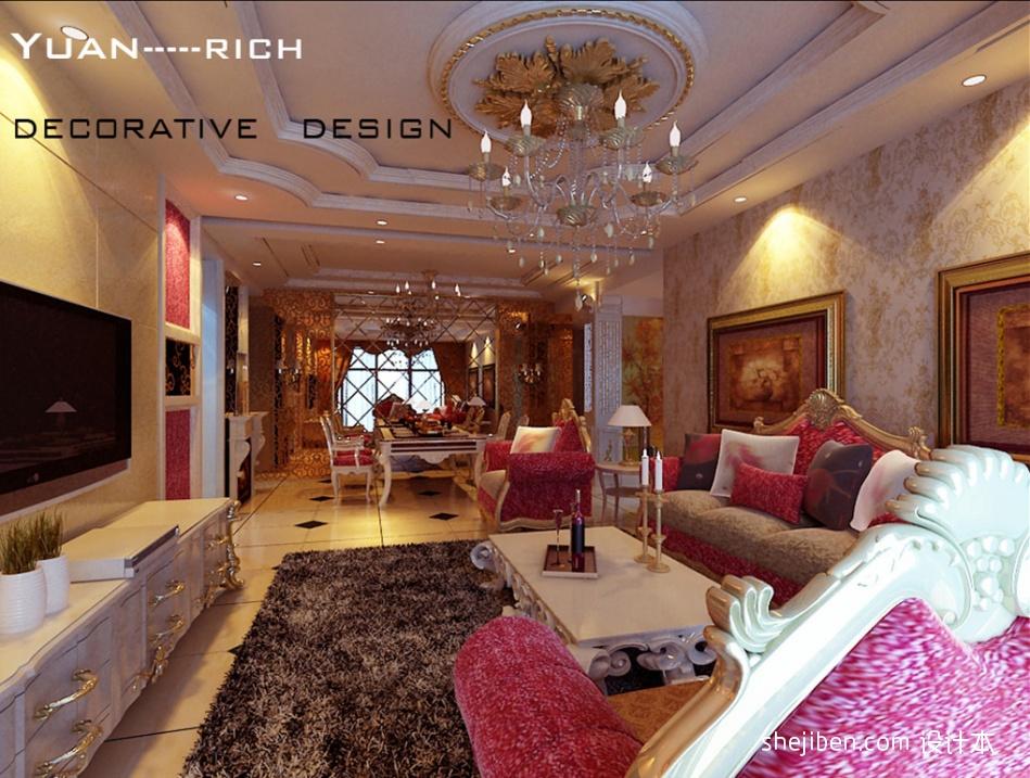平客厅三居混搭装修图片欣赏客厅潮流混搭客厅设计图片赏析