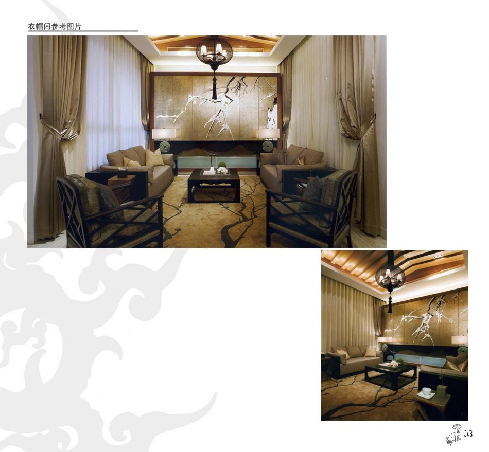 精美77平混搭复式装修装饰图卧室潮流混搭卧室设计图片赏析