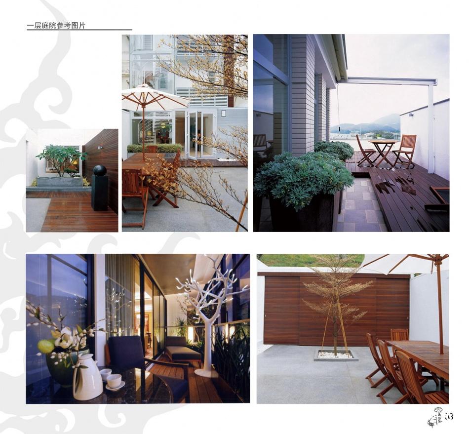 优美74平混搭复式花园效果图功能区潮流混搭功能区设计图片赏析
