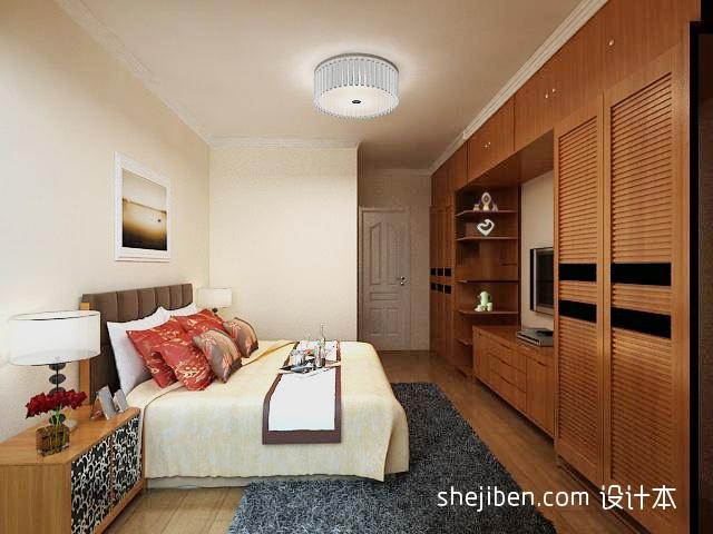 优雅138平混搭四居客厅实拍图客厅潮流混搭客厅设计图片赏析