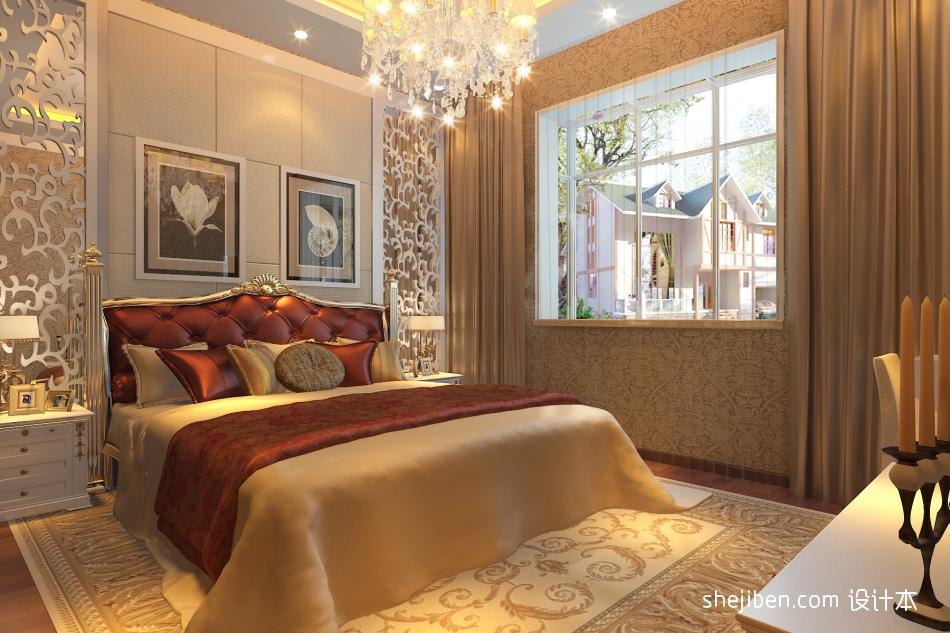 精美99平米三居混搭装修欣赏图客厅潮流混搭客厅设计图片赏析