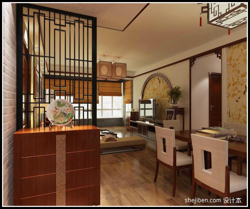 大气116平混搭三居客厅实拍图客厅潮流混搭客厅设计图片赏析