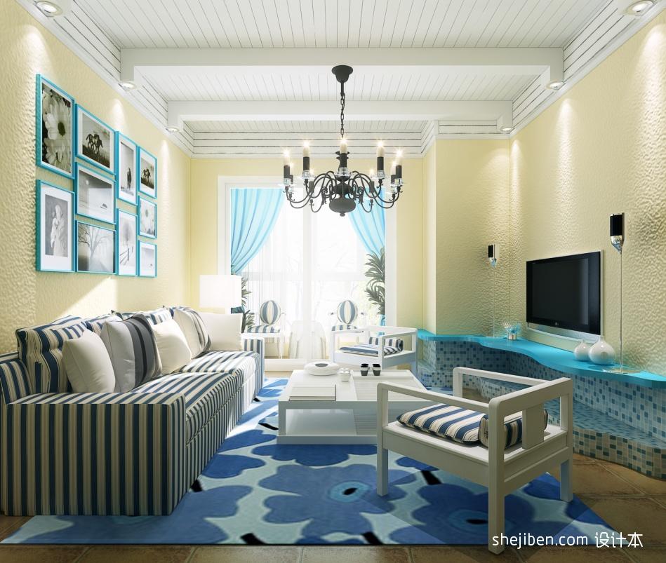 悠雅296平混搭样板间客厅装修图片客厅潮流混搭客厅设计图片赏析