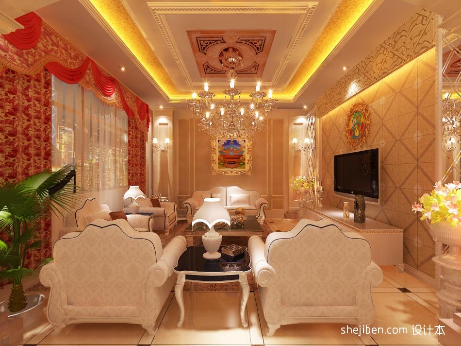 平米混搭别墅客厅装修实景图片客厅潮流混搭客厅设计图片赏析