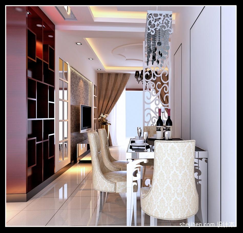 精选75平方二居客厅混搭装修图客厅潮流混搭客厅设计图片赏析