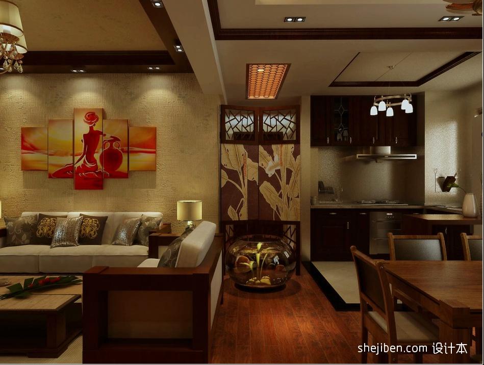 精选99平米3室客厅混搭实景图片欣赏客厅潮流混搭客厅设计图片赏析