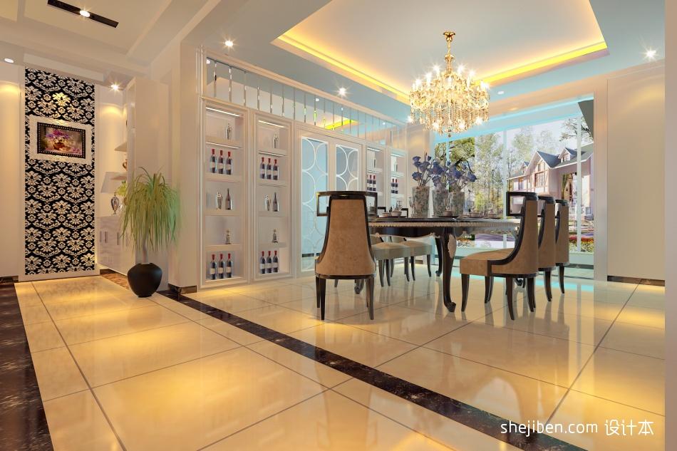 91平米3室客厅混搭实景图片客厅潮流混搭客厅设计图片赏析
