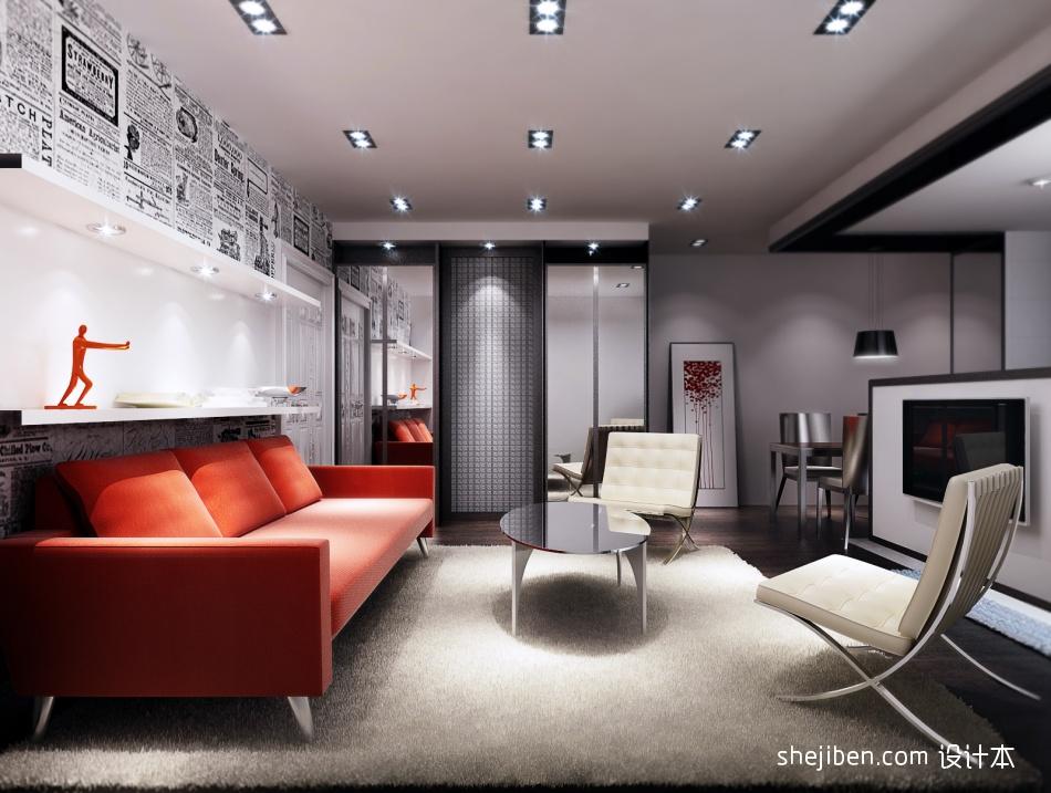 温馨273平混搭样板间客厅设计美图客厅潮流混搭客厅设计图片赏析