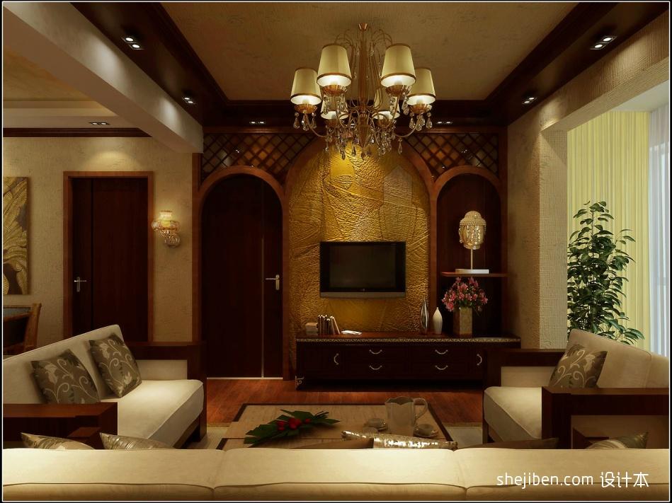 热门107平米3室客厅混搭装修实景图片客厅潮流混搭客厅设计图片赏析