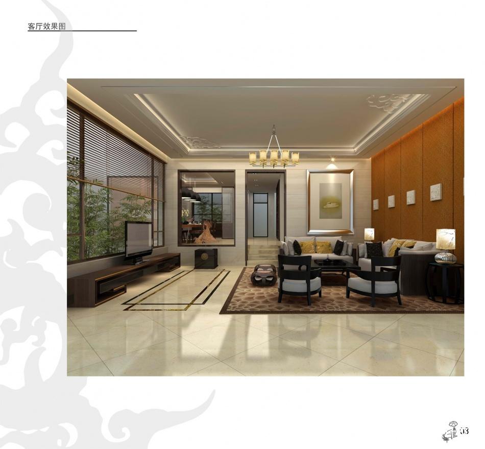 精致79平混搭复式客厅效果图欣赏客厅潮流混搭客厅设计图片赏析