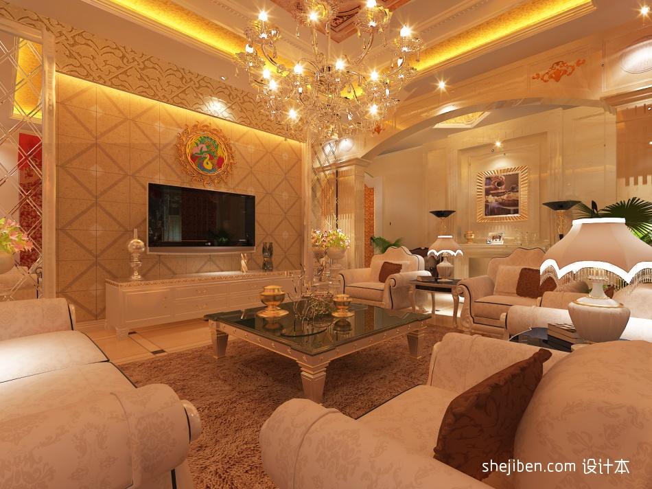 精选大小135平别墅客厅混搭装修设计效果图片大全客厅潮流混搭客厅设计图片赏析
