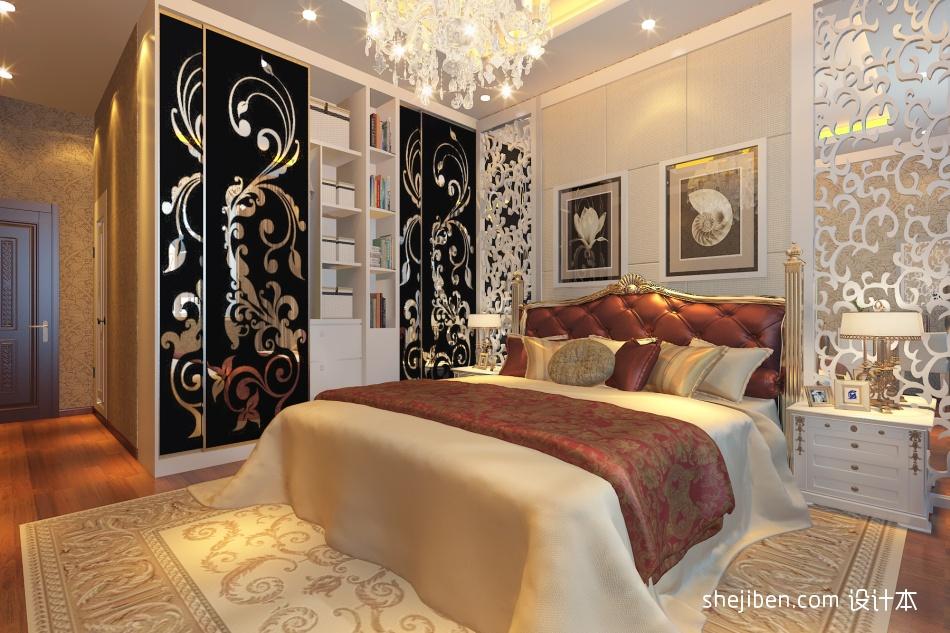 平米3室客厅混搭装修图客厅潮流混搭客厅设计图片赏析