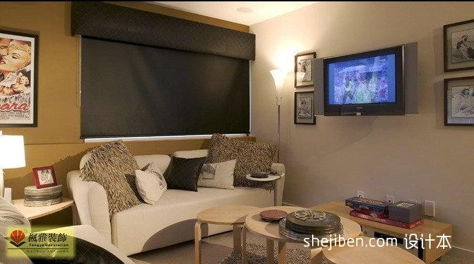 热门面积81平混搭二居客厅效果图片大全客厅潮流混搭客厅设计图片赏析