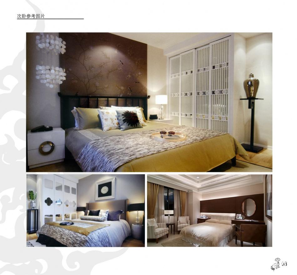 平混搭复式卧室图片欣赏卧室潮流混搭卧室设计图片赏析