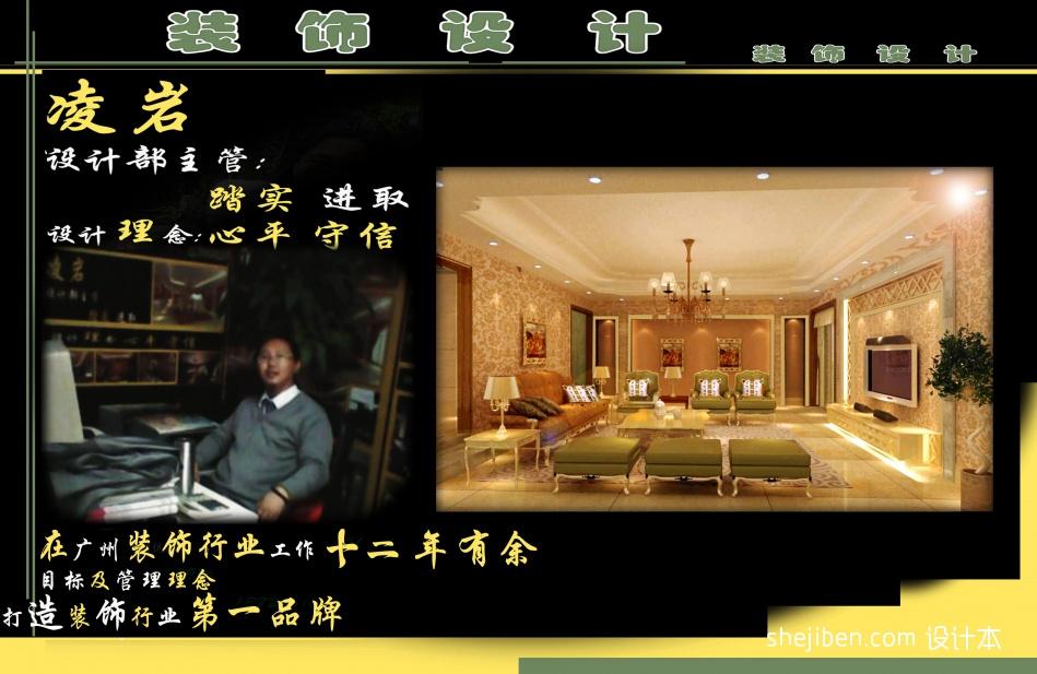 精致321平混搭样板间客厅实景图客厅潮流混搭客厅设计图片赏析