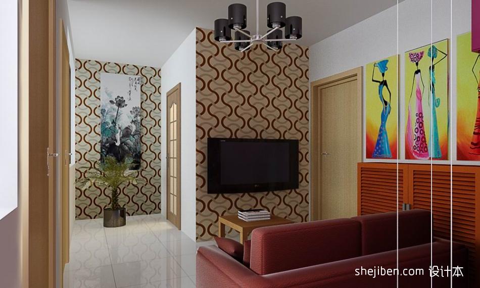 2018面积85平小户型客厅混搭装修效果图片客厅潮流混搭客厅设计图片赏析